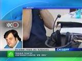 28.11.2010 Умер спортивный комментатор Владимир Маслаченко